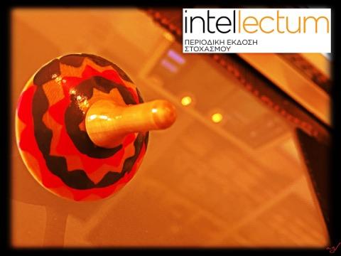Intellectum 13
